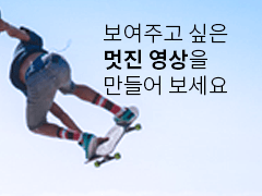 멋짓 영상 featured image