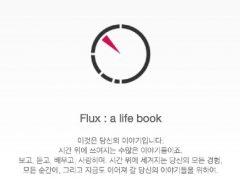 Flux : a life book
