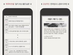 데이그램 - 하루 한줄 일기장 DayGram