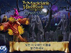The Magician's Handbook: Cursed Valley (Full)
