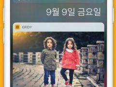 대표이미지 GRIDy - 사진 위젯 : GIF, 보안카드