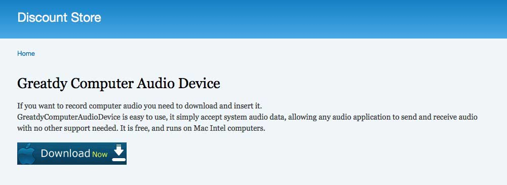 Audio Record Pro 플러그인 다운로드 페이지