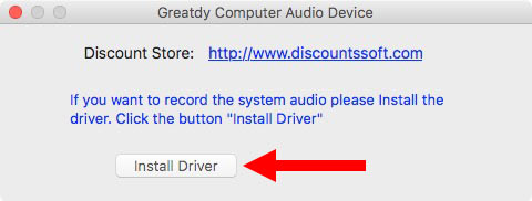 Audio Record Pro 플러그인 앱을 실행, 인스톨 창