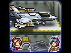 카이로소프트 비행대 스토리 아이폰 게임 아이콘
