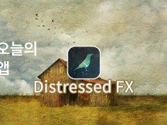 Distressed FX 아이폰 사진필터 어플 대표이미지