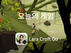 라라 크로프트 고 게임 대표이미지