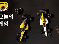 Motorsport Manager Mobile 대표이미지
