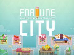 Fortune City 아이폰 가계부 어플 대표이미지
