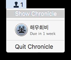 chronicle 메뉴바 아이콘과 메뉴
