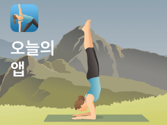 pocket yoga 대표이미지
