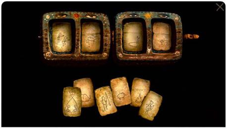 사모로스트 퍼즐 화면