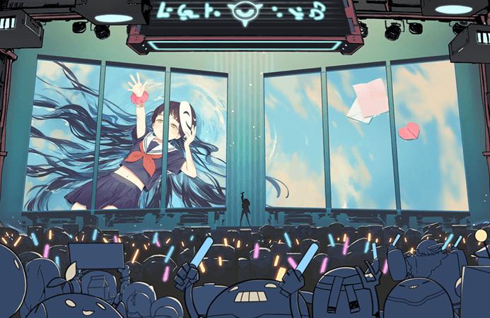 기옥 속에서 사라진 공연의 공연장 모습. 무대위 대형 스크린과 야광봉을 들고 떼창하는 관중들의 모습을 비추고 있다