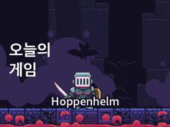 hoppenhelm 앱스토어 오늘의 게임 이미지