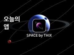 SPACE by THIX 아이폰, 아이패드 앱 대표이미지