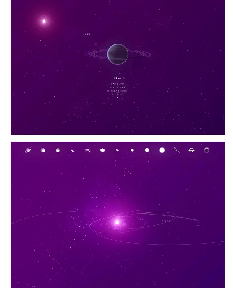 빗나는 행성
