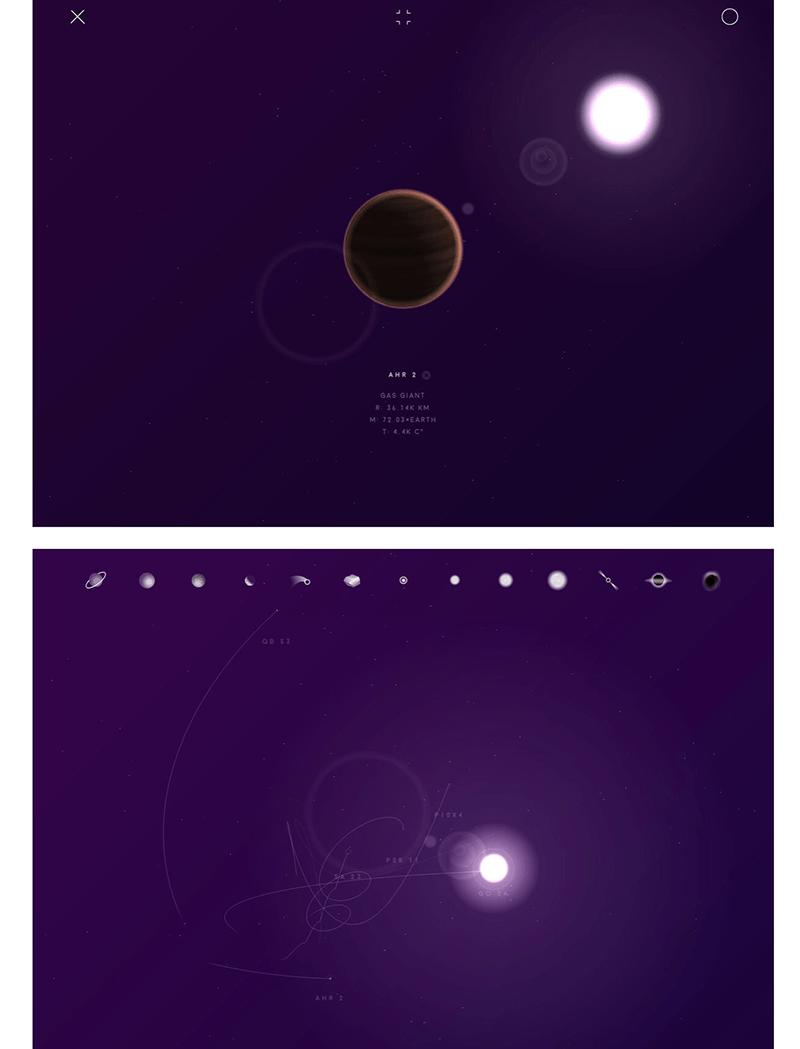 우주 공간에 놓아진 왜성