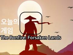 The Bonfire: Forsaken Lands 아이폰 게임 대표이미지