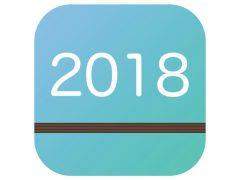 위플 다이어리 (Diary) - 목표, 습관, 계획