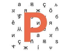 PolySpeak 아이폰 번역 키보드 앱 아이콘