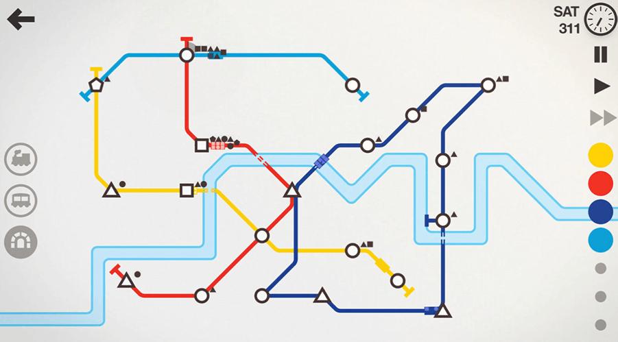 설계된 지하철 노선도
