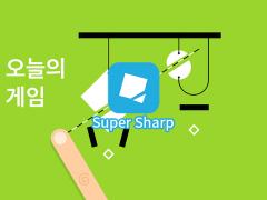 Super Sharp 게임 대표이미지