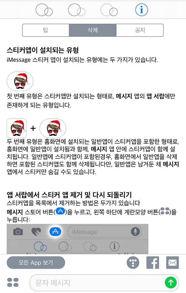 실제 앱개발에서 UITextView로 구현한 모습