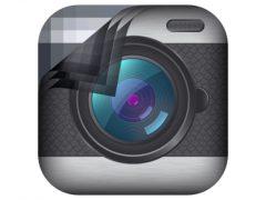 Cortex Camera 카메라앱 아이콘