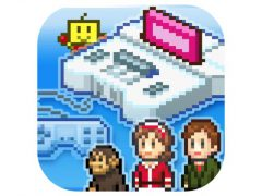 게임개발 스토리 아이폰 아이콘