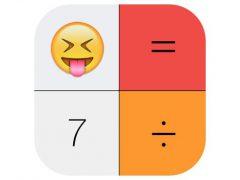 Pluskey 앱 아이콘