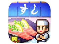 회전초밥 스토리 게임 아이콘
