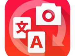 사진 번역 아이폰앱 아이콘