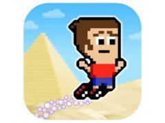 Mikey Boots 아이폰 플랫포머 게임 아이콘