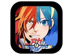 AKA TO BLUE 아이폰 게임 아이콘