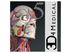 Essential Anatomy 5 맥앱 아이콘