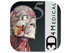 Essential Anatomy 5 아이폰 아이패드 아이콘