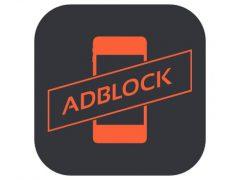 AdBlock 애드블락 아이폰 앱 아이콘
