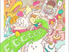 Eggggg - 슈퍼 구토 플랫포머