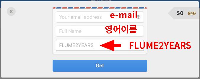 flume pro offer code