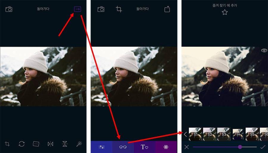 File New에서 여러가지 사진필터를 지원합니다File New에서 여러가지 사진필터를 지원합니다