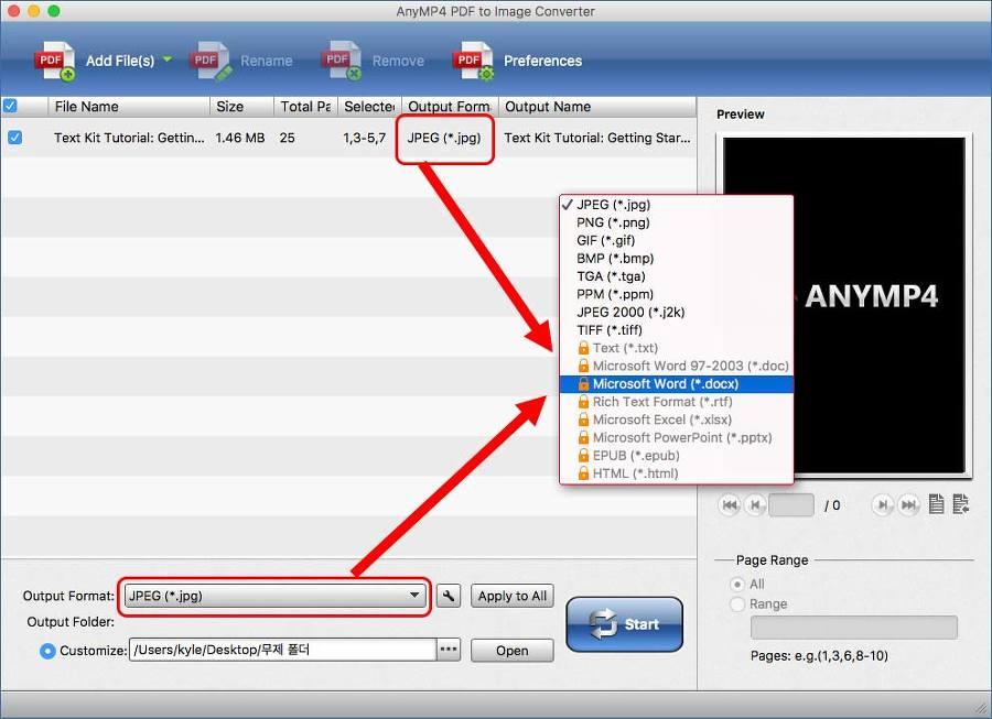 OCR로 글자인식후 텍스트파일로 출력 하는 기능은 추가 유료구매입니다