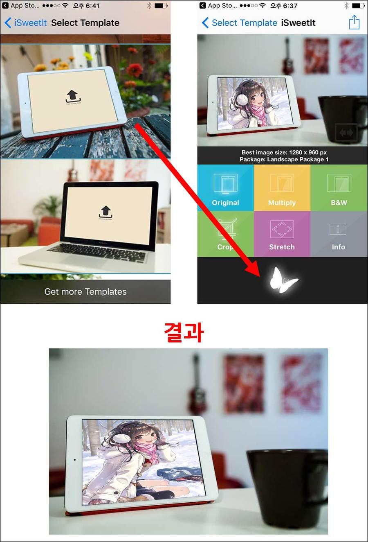 iSweetIt 앱의 목업 템플릿에 사진을 만들려면 사진 플레이스홀더를 선택, 나비모양 버튼을 눌러 사진을 고르세요