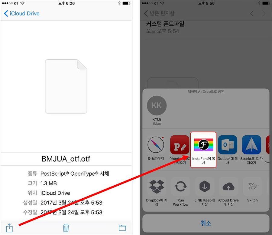 아이클라우드 드라이브는 애플이 서비스하는 웹하드예요