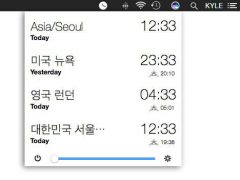 대표이미지 Clocker - Menubar World Clock
