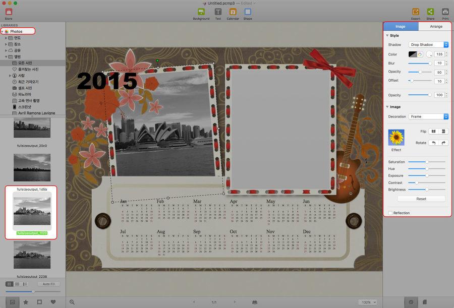 템플릿 꾸미기 화면 왼쪽에서 사진고르기. 오른쪽패널에서는 사진의 세부설정이 가능합니다