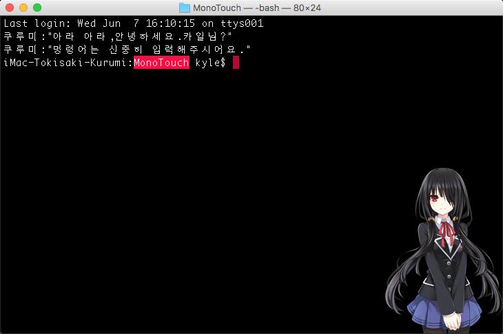 선택한 폴더위치로 새로운 터미널 윈도우가 열린 모습