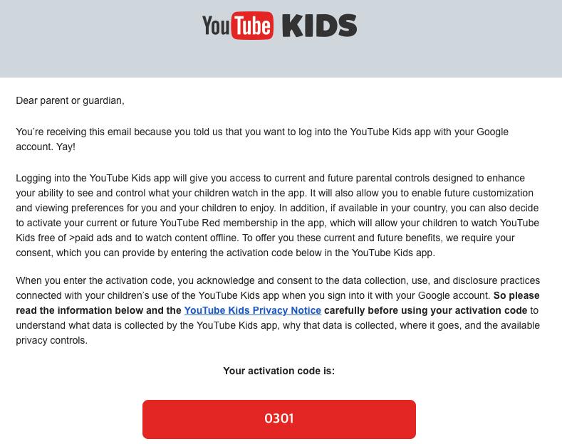 YouTube Kids 보호자 화면 아래쪽 빨간 상자에 인증코드 4자리가 있습니다