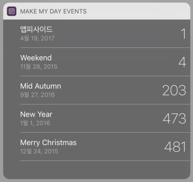 Make My Day Events 오늘위젯