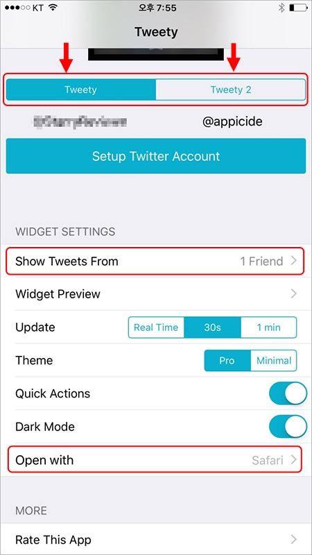 Tweety Pro 설정페이지에서 계정을 연결하세요
