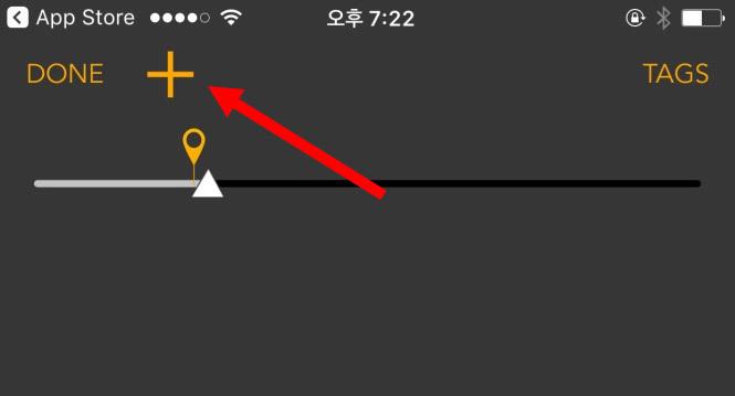 avTag 사용법: +버튼을 눌러 태그추가하기