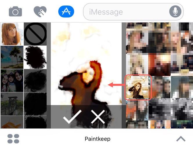 아이메시지 앱에서 Paintkeep 사용